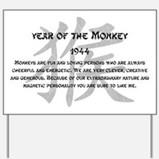 Year Of The Monkey 1944 Yard Sign
