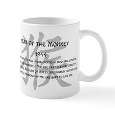 Year Of The Monkey 1944 Mug