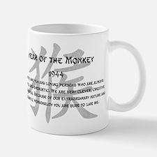 Year Of The Monkey 1944 Small Small Mug