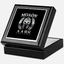 Unique Molon labe Keepsake Box