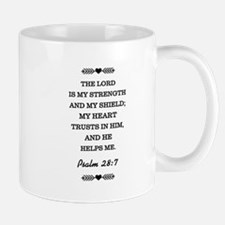 THE LORD IS MY... Mugs