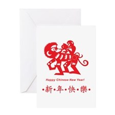 Year Of Monkey Greeting Cards