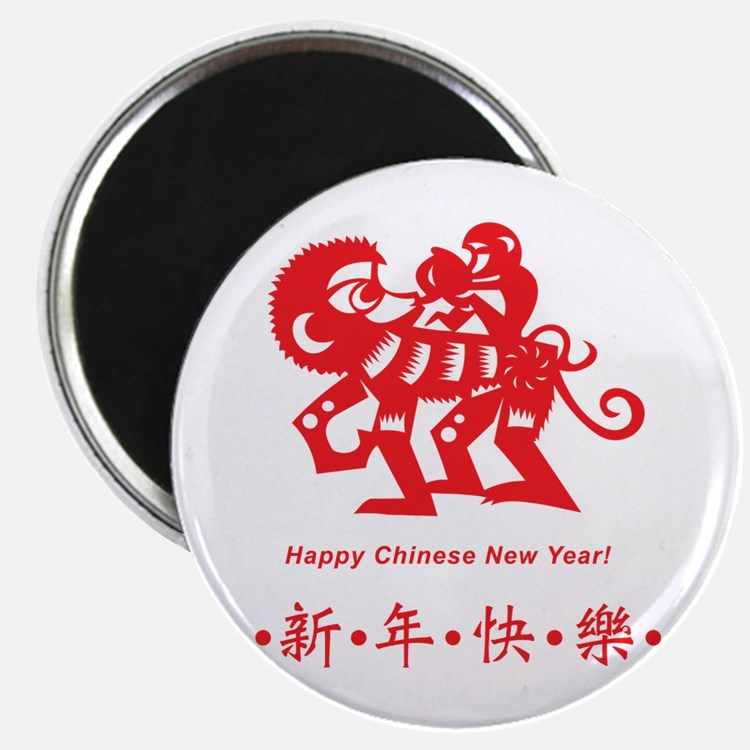 Year Of Monkey Magnets