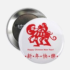 "Year Of Monkey 2.25"" Button (100 Pack)"