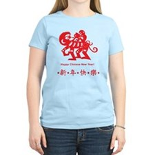 Year of Monkey T-Shirt