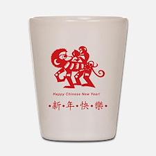 Year Of Monkey Shot Glass