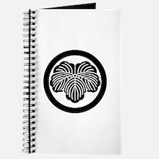 Ivy leaf in circle Journal
