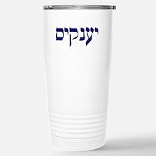 Cute Jewish Stainless Steel Travel Mug