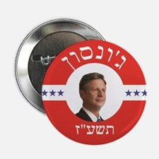 "2016 Gary Johnson for President in He 2.25"" Button"