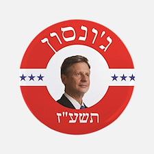 2016 Gary Johnson for President in Hebrew! Button