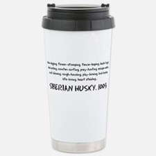 Unique Husky Travel Mug