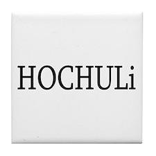 HOCHULi Tile Coaster