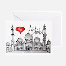Cute Abu Greeting Card
