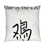 Year of the Cock Everyday Pillow