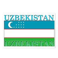 Uzbekistan Uzbek Flag Postcards (Package of 8)