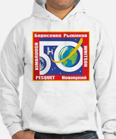 Expedition 50 Hoodie