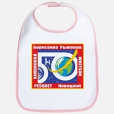 Expedition 50 Bib