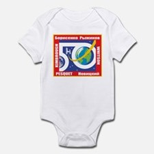 Expedition 50 Infant Bodysuit