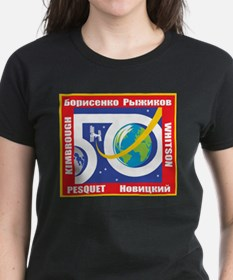 Expedition 50 Tee