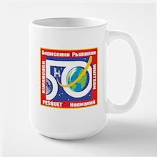 Expeidtion 50 Logo Mug
