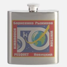 Expedition 50 Flask