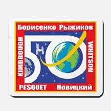 Expedition 50 Mousepad