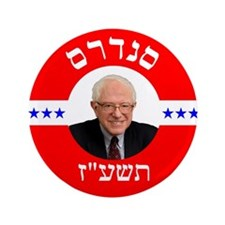 2016 Bernie Sanders for President in Hebrew Button