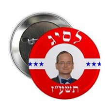 "2016 Lawrence Lessig for President in 2.25"" Button"