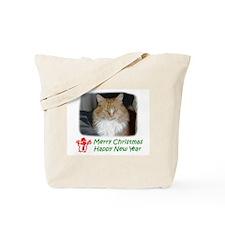 Cute Inlaid Tote Bag