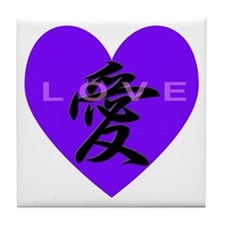 LOVE Heart (purple) Tile Coaster