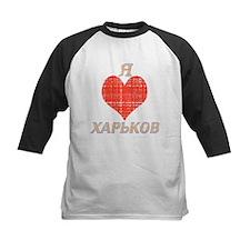 I heart Kharkov Tee