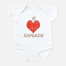 I heart Kharkov Infant Bodysuit