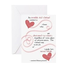 Cute Adoptive Greeting Card