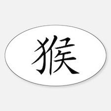 Chinese Zodiac Monkey Symbol Decal