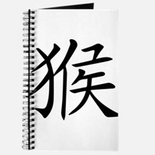 Chinese Zodiac Monkey Symbol Journal