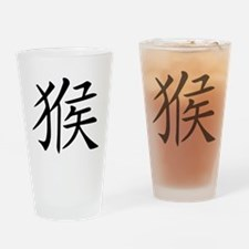 Chinese Zodiac Monkey Symbol Drinking Glass