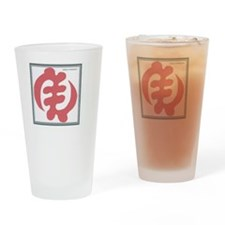 Cool Manuel Drinking Glass