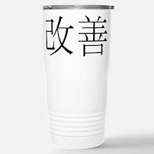 Unique Agile development Travel Mug