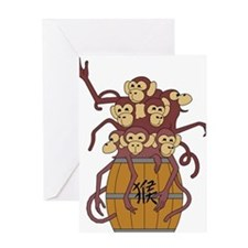 Cool Chinese new year 2014 Greeting Card