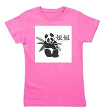 Funny Chinese character Girl's Tee