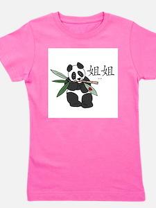 Cool Adoption in china Girl's Tee