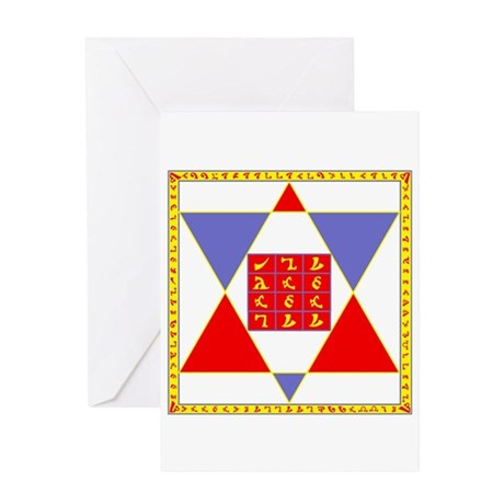 Holy Table of Practice Greeting Card