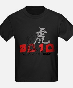 Funny Chinese year tiger T