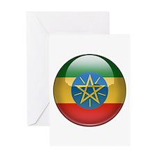 Ethiopia Flag Jewel Greeting Card