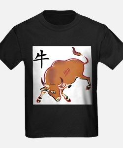Cool Year of the ox chinese astrology T