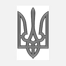 Cute Ukrainian Sticker (Rectangle)