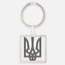 Ukrainian trizub Keychains