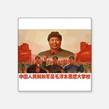 "Cute Mao zedong Square Sticker 3"" x 3"""