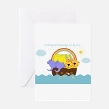 Unique Twin baby Greeting Cards (Pk of 20)