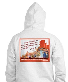 Red Flags for Mao Hoodie Sweatshirt